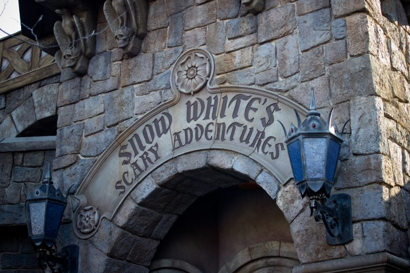 disney snow whites scary adventures