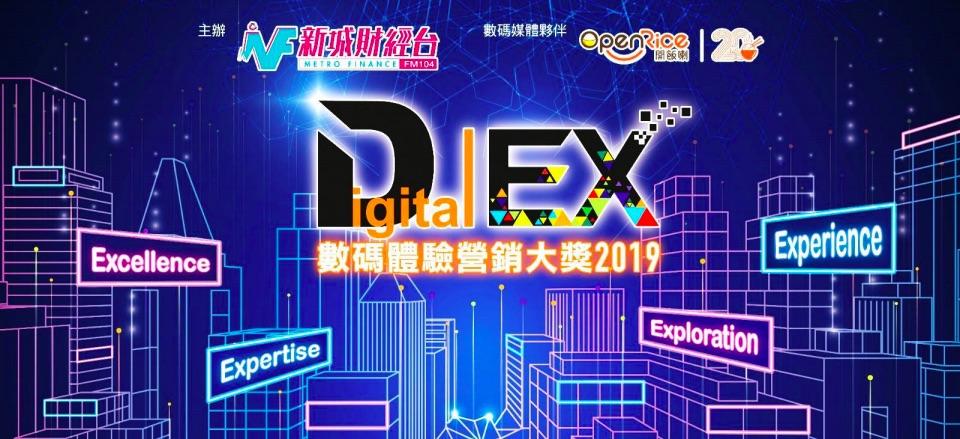 Digital EX Cityline