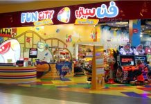 Embed provides integrated solutions for new Fun City location in Oman