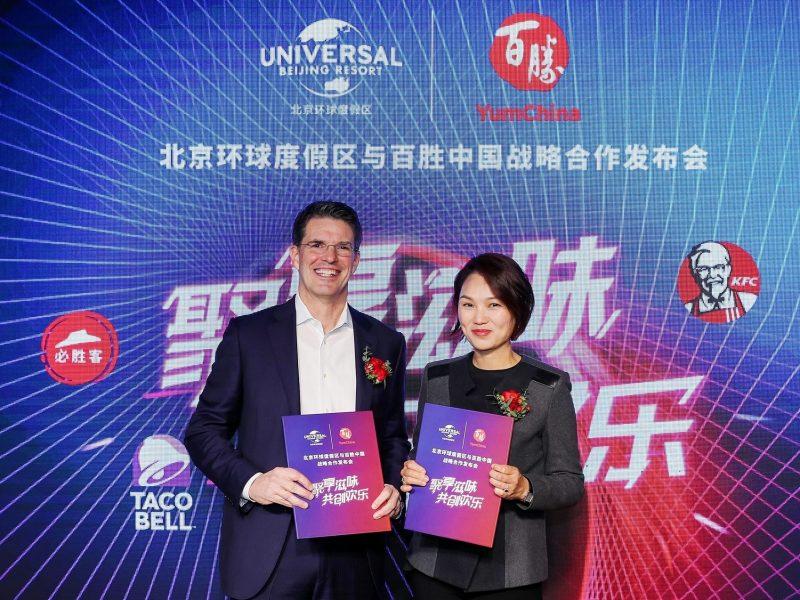 universal beijing yum china