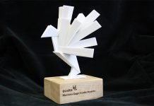 mariano gago ecsite awards trophy