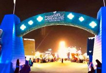 Embed's integrated software solutions fuel fun at Winter Wonderland in Riyadh